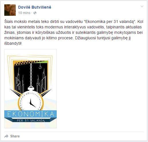 Dovilė Butlivienė